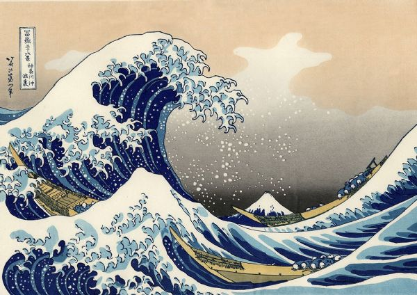 Hokusai, Katsushika: The Great Wave of Kanagawa, 1832. (Japanese Civilisation) Fine Art Print/Poster. Sizes: A4/A3/A2/A1 (00217)